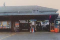 S55年 1980年 JR原町田駅