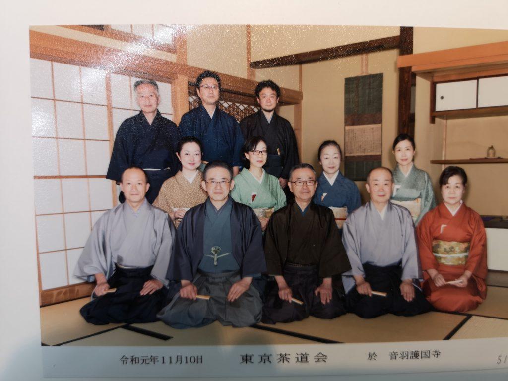 令和元年11月10日 東京茶道会